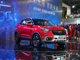 2017上海车展 全新一代瑞虎5静态评测