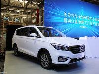 长安全新MPV凌轩正式下线 将于5月上市