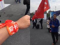 #上海车展零距离#之爱卡元素