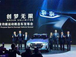 2017上海车展 雪佛兰FNR-X概念车亮相