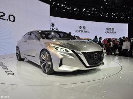 2017上海车展:日产Vmotion2.0概念车