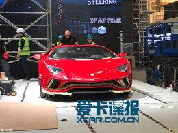 上海车展探馆 兰博基尼Aventador S实拍
