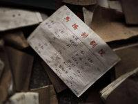 上海,隐秘的风景:沉沦影院的意外结局
