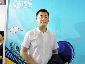 华汽投资控股陆军:全力发展汽车后市场