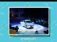 2017年上海车展,看合资新车品牌不断