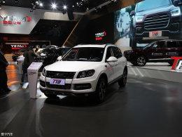2017上海车展:川汽野马新款T70正式发布