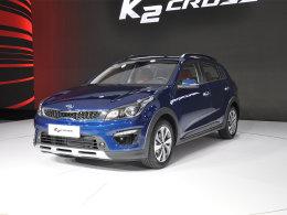 2017上海车展 东风悦达起亚推K2 CROSS