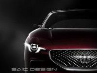 MG全新超跑概念车预告图 上海车展首发