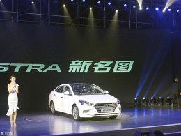 北京现代新名图上市 售12.98-16.98万