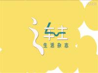 上海车展:高能,一大波新能源车来袭