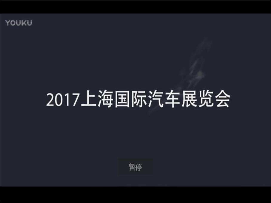 宝马集团携五款首发车型亮相上海车展
