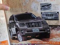进藏神车大改款 新丰田普拉多造型泄密