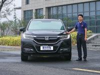时尚科技又兼具豪华感  UR-V车主采访