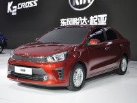 东风悦达起亚焕驰将8月上市 定位小型车