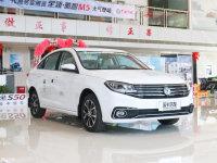 景逸S50新增网约车公务版 售13.18万元