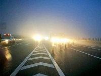 雾天开车必须掌握的几项技巧,你知道?