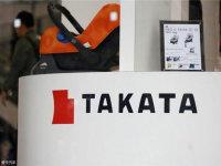 高田最快本周申请破产 中国公司或收购