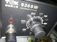 自己动手修复7900电位器