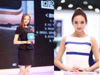 #上海车展零距离#车展姑娘哪个靓?