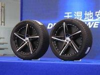 贴地飞行 米其林发布两款竞驰系列轮胎