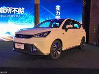 广汽传祺GE3开启预售 预售价23.28万元