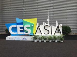 此地没有黑科技 吐槽CES亚洲消费电子展