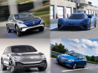 《车界观察》众车企组团合力征战新能源