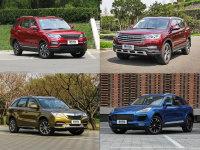 高颜值还便宜 四款中国品牌中型SUV点评