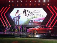 奥迪A6 Avant正式上市 售45.98-49.98万