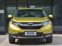 本田全新CR-V将今日上市 全系换装1.5T