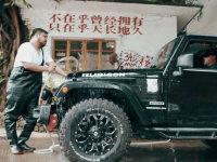 34D美女洗车,VR颠覆洗车行业