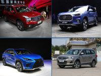 多款重磅车型登场 8月将上市新车前瞻