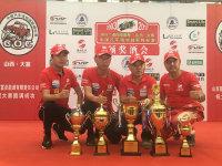 众泰双冠 大寨中国汽车场地越野锦标赛