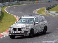 宝马X7概念车将9月12日亮相 搭燃料电池