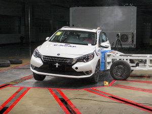 C-NCAP史上最佳 启辰T90安全技术解读