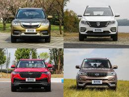 空间大还实惠! 四款中国品牌SUV点评