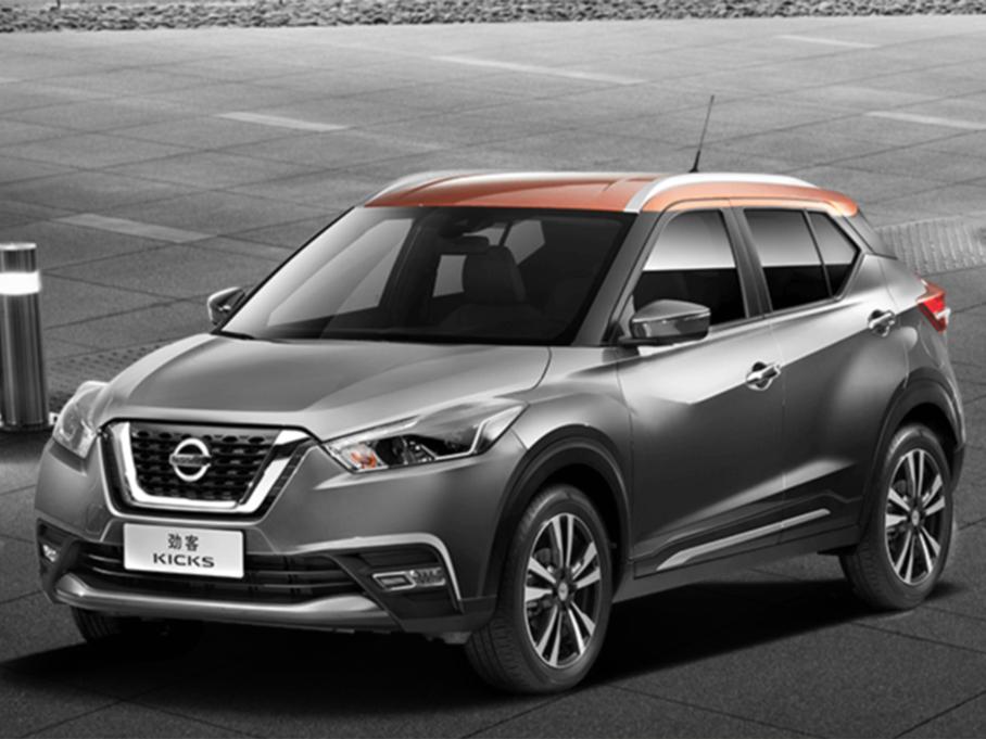 日产推出劲客,冲击国内小型车SUV市场