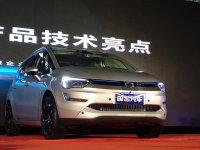 新能源造车再添新势力 国金瞄准电动MPV