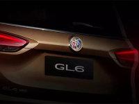 别克GL6预告图发布 6座布局/11月上市