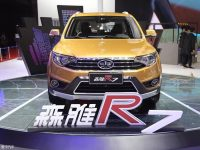 森雅R7 1.5T或10月上市 采用三菱发动机