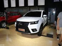 北汽幻速S7正式下线 预售价9.68万元起