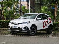东南DX3 EV将于广州车展首发 明年上市