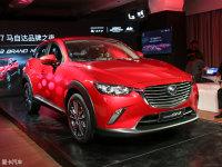 马自达车展阵容 MX-5 RF预售/CX-3上市