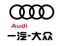 奥迪9月在华销售5.8万辆 同比增长7.1%