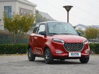 知豆D3将于11月10日上市 推2款续航车型
