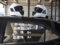 将节油做到极致 广汽丰田双擎杯(1)