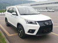 北汽幻速S7将于广州车展上市 7座布局