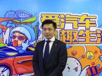 东风标致刘培:2018年将推出互联车型