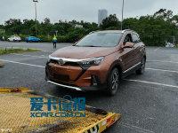 广州车展探馆:北汽新能源ET400抢先看