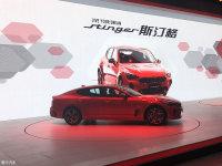 广州车展:起亚轿跑车斯汀格正式上市